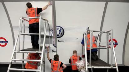 VW Wonderwall